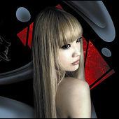 Kerguelen Vortex - Aural Vampire