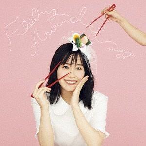 FEELING AROUND - Minori Suzuki