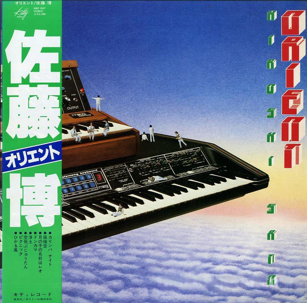 Orient - Hiroshi Sato