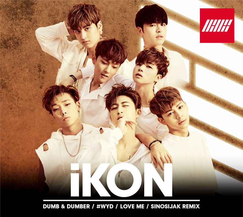 New Kids : Begin - iKON