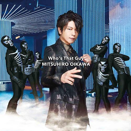Who's That Guy - Oikawa Mitsuhiro