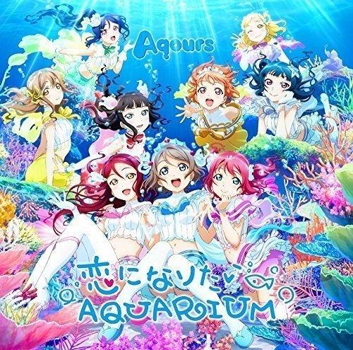 Koi ni Naritai AQUARIUM - Aqours