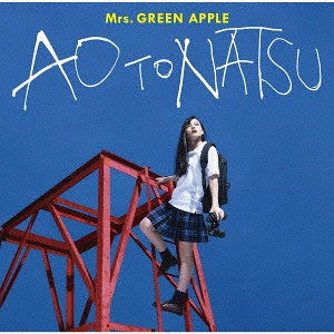 Ao To Natsu - Mrs. GREEN APPLE