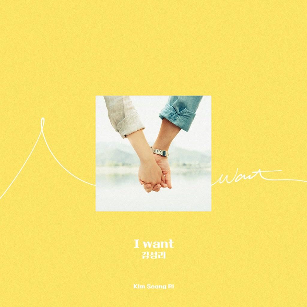 Love To The End OST Part.8 - Kim Seong Ri
