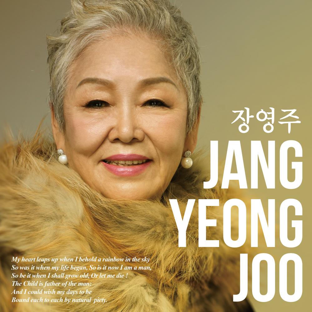 Jang Yeon Joo 1st - Jang Yeong Joo