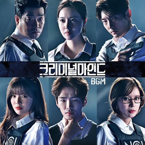 Criminal Minds OST BGM - Various Artists