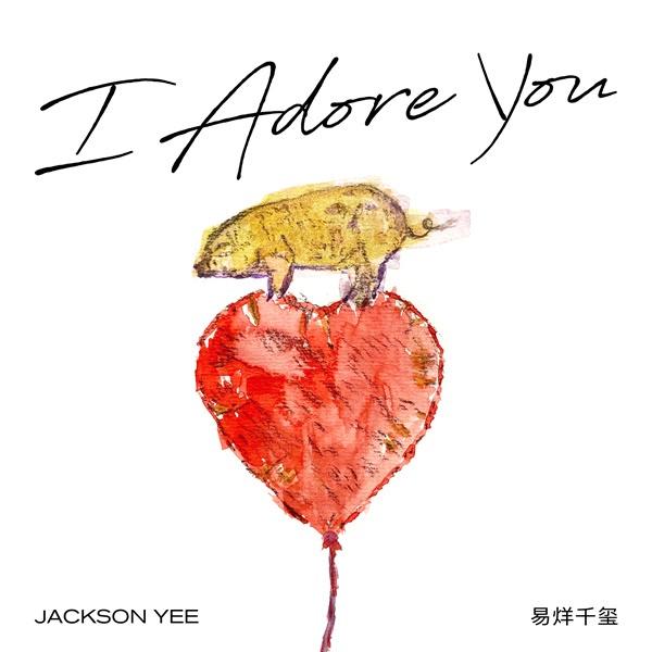 I Adore You (Single) - Dịch Dương Thiên Tỷ (TFBoys)