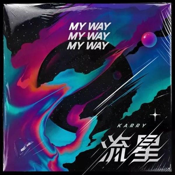Sao Băng / 流星 (Single) - Vương Tuấn Khải (TFBoys)