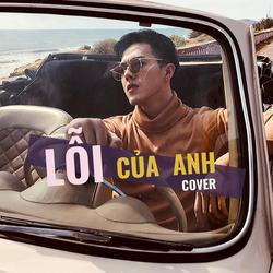 Lỗi Của Anh (Cover) (Single) - Minh Châu