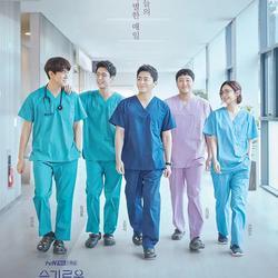 Hospital Playlist OST - Various Artists