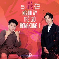 New Hits (EP) - Trịnh Thăng Bình - Chí Tâm