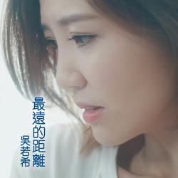 "The Longest Distance (Ending Theme from TV Drama ""Death By Zero"") - Jinny Ng"