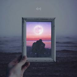 Again - HooNia