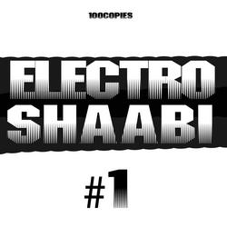 Electro Chaabi Compilation 1 - Various Artists