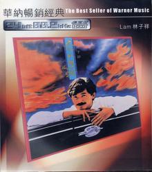 Feverish Love - George Lam
