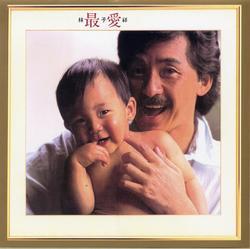 Favorite - George Lam
