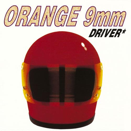 Driver Not Included - Orange 9mm