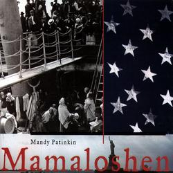 Mamaloshen - Mandy Patinkin