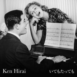Itemotattemo - Ken Hirai