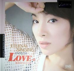 Eternal Singing Endless Love XI - Yao Si Ting - Diêu Tư Đình