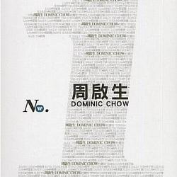 华纳NO.1/ Hoa Nạp (CD1) - Châu Khải Sinh