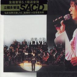 港乐.克勤(Live)/ Nhạc Hongkong. Khắc Cần (Live) - Lý Khắc Cần