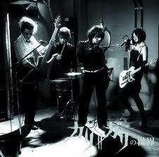 Cali Gari No Sekai CD1 - Cali Gari - cali≠gari
