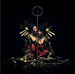 Division - The Gazette