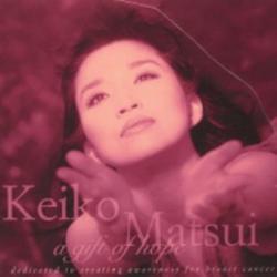 A Gift of Hope - Keiko Matsui