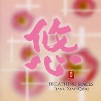 Breathing Spaces - Jiang Xiao Qing