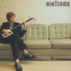 Agatsuma - Hiromitsu Agatsuma