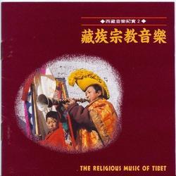 西藏音乐纪实2.藏族宗教音乐/ Tạng Tộc Tôn Giáo Âm Nhạc - Various Artists