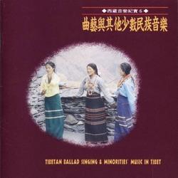 西藏音乐纪实6曲艺与其他少数民族音乐/ Âm Nhạc Của Dân Tộc Thiểu Số (CD1) - Various Artists
