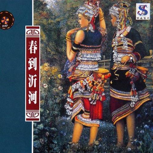 中华国粹第四集-春到沂河(柳琴专辑)/ Xuân Đến Sông Triết - Various Artists