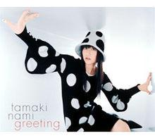 Greeting - Nami Tamaki