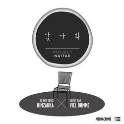 Anjabwa (앉아봐) - Naitae