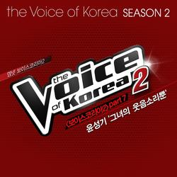 The Voice of Korea Season 2 Part.7 - Yoon Sunggi