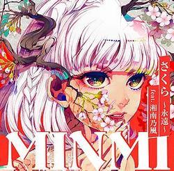 さくら~永遠~ (Sakura - Eien) - MINMI - Shonan no Kaze