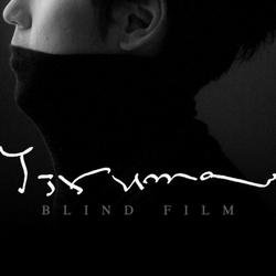 Blind Film - Yiruma