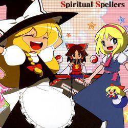 Spiritual Spellers - ion