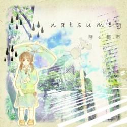降る都市 (Furu Toshi) - natsumeg