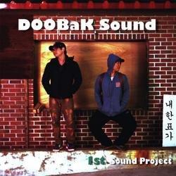 1st Sound Project - Doo Bak Sound
