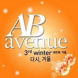 Sebeonkkae Kyeoul (세번째 겨울) - AB Avenue