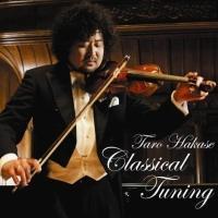 Classical Tuning - Taro Hakase