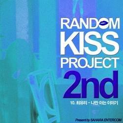 Random Kiss Project 2-10 - Choi Yoo Lee