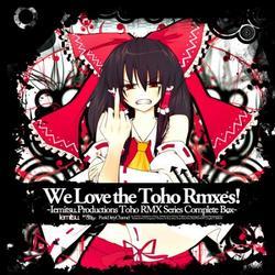 We Love the Toho Rmxes! -Toho RMX Series Complete Box- (CD4) - Iemitsu.