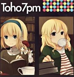 Toho7pm - Iemitsu.