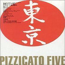 Çà et là du Japon - Pizzicato Five