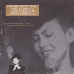倾城.LIVE / Khuynh Thành (CD1) - Trần Khiết Nghi