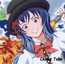 ちょっと来い (Chottokoi) - ChongYoke